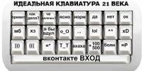 Ulik Asanbekov, 27 января 1982, Златоуст, id51256021