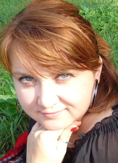 Оксана Ковальская, 7 сентября , Омск, id54060345