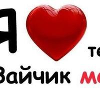 Анна Степанова, 8 марта , Апатиты, id83665525