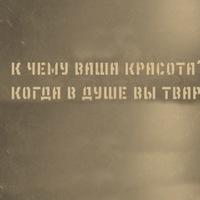 Александр Дубинкин, 20 сентября 1995, Донецк, id34611983