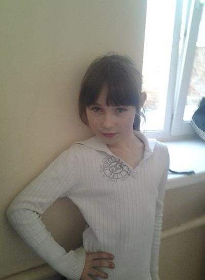 Алиса Субботина, 6 ноября 1998, Пермь, id191196301