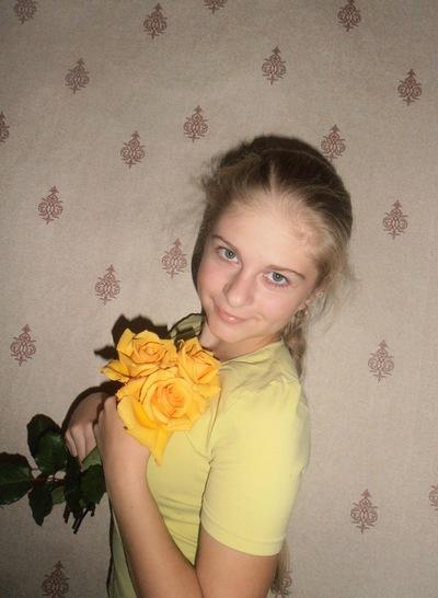 Ксения Иванова, 29 апреля 1998, Чита, id147980506