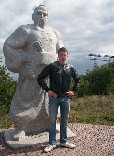 Лёха Мальков, 7 июня 1987, Киев, id166046883