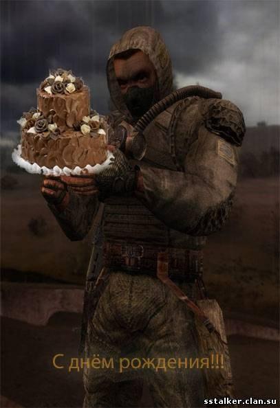 Поздравление с днем рождения командира клана