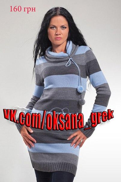 Качество хорошее, много интересных моделей платьев, туник, свитерков.