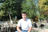 Артём Долгов, 26 января , Нижний Новгород, id152426137
