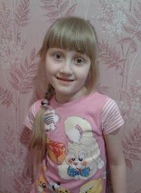 Екатерина Конева, 4 февраля , Тольятти, id167067424