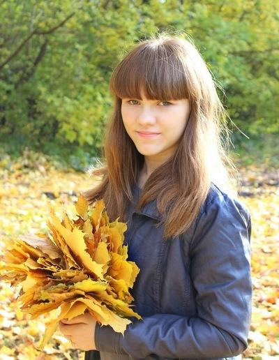 Виктория Назарова, 22 октября 1998, Днепропетровск, id114021337