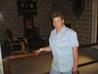 Ирина Бусаргина, 22 апреля 1998, Чайковский, id156492124