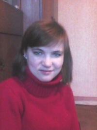 Аня Плотникова, 22 августа 1983, Москва, id185473513