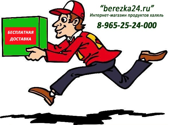 Заказать билет на автобус через интернет официальный сайт красноярск
