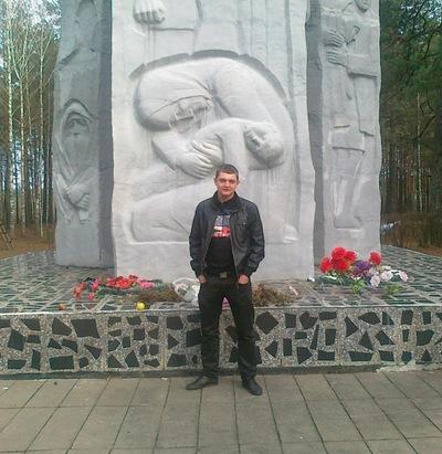 Лёха Прокопцов, 17 июня , Калинковичи, id114352608