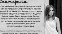 Екатерина Лисицина, 10 марта , Нижний Новгород, id11474079
