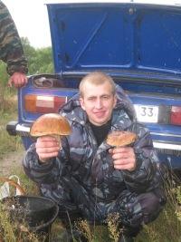 Николай Аверин, 19 ноября 1987, Муром, id162470748
