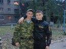 Александр Титов фото #27