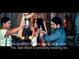Deewana kar raha hai with English Hindi Subtitles Full SOng HD
