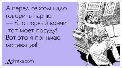 prostitutki-putani-v-yaroslavle