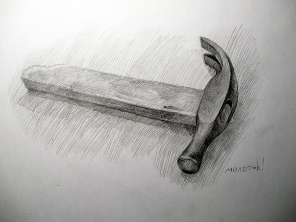 рисунки бытовые: