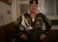 Евгений Бокаленко, 10 января 1990, Москва, id156849231