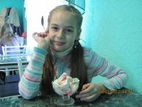 Варвара Грибанова, 6 ноября , Барнаул, id171978342