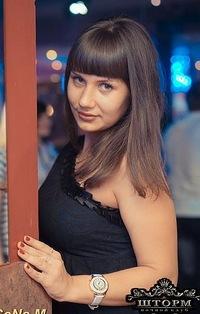 Анюта Ануфриева, 16 февраля 1988, Ленинск-Кузнецкий, id149847174
