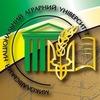 Миколаївський національний аграрний університет