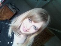 Марина Чиркова, 3 января 1991, Сургут, id181357755