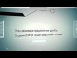 Апгрейд - центр конструктивной рекламы в Улан-Удэ