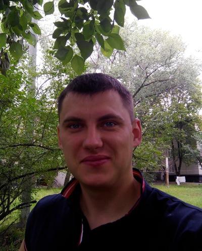 Владимир Бабенко, 10 июня 1986, Светловодск, id133096098