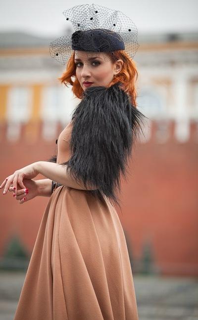 Этери Берсеневская, 22 сентября , Москва, id18035231