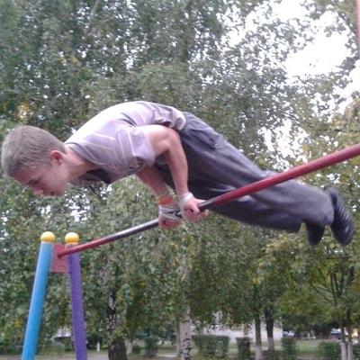 Андрей Волков, 13 апреля 1998, Тюмень, id158021453