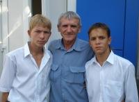 Гоша Шыпицын, 7 августа , Хмельницкий, id161943132