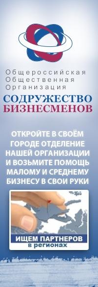 Содружество Бизнесменов, 11 июня 1973, Москва, id161984627