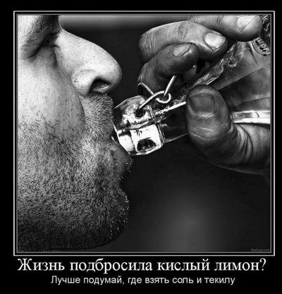 Алінка Баранецька, 28 сентября , Киев, id23668227