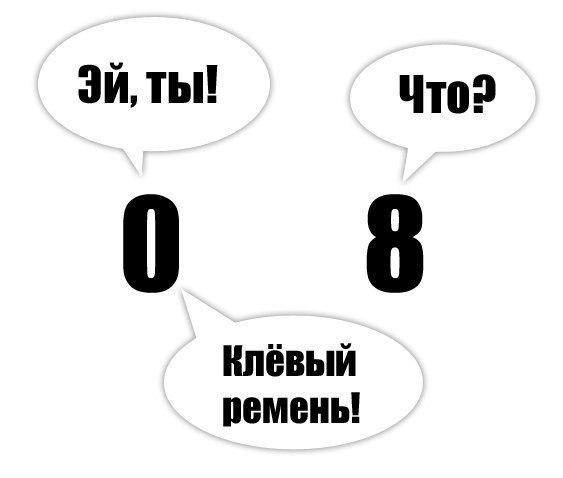 http://cs305500.vk.me/v305500506/51da/TQTHoGcrjL4.jpg