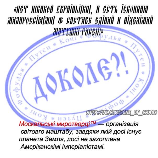 Кремль может проявить бесцеремонность в вопросе территориальной целостности Украины, - немецкий эксперт - Цензор.НЕТ 7174
