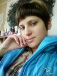 Инна Максимова, 17 декабря 1998, Запорожье, id170898614