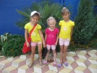 Марина Захарова, 22 июня , Новочебоксарск, id176323851