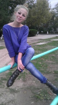 Эллина Яцукевич, 12 июня 1993, Красноперекопск, id59479025