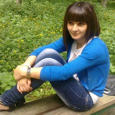 Кристина Остаева, 18 августа 1993, Чебоксары, id171237295