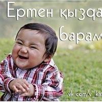 Еламан Самахатов, 4 сентября 1996, Москва, id205308588