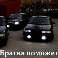 Артур Фатихов, 10 июня , Нефтекамск, id102448751