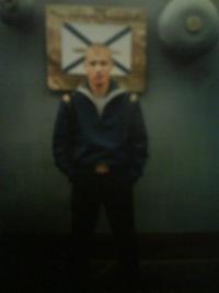 Александр Рымцев, 25 августа 1982, Киев, id172146319