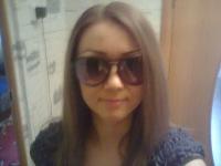 Эльмира Маукеева, 22 июня , Новочебоксарск, id176323852