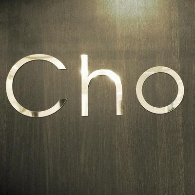 Choco Study, 6 сентября 1992, Курган, id223775337