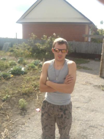 Сергей Могутов, 14 июня 1991, Москва, id187484343