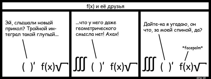 http://cs305502.vk.me/v305502506/6d32/iyabBsEM7rw.jpg