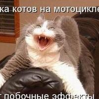 Замзам-З Уаргцура, 4 февраля , Санкт-Петербург, id211506603
