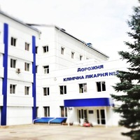 Гомельская городская клиническая больница гомель