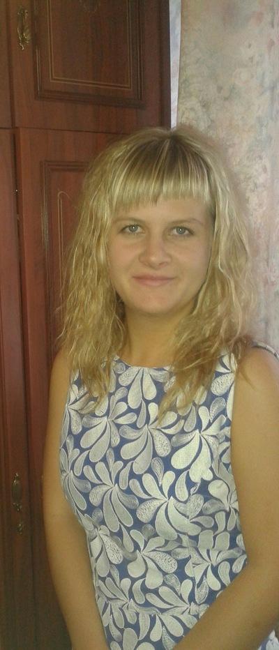 Ольга Черницкая, 9 октября 1988, Опочка, id93768850